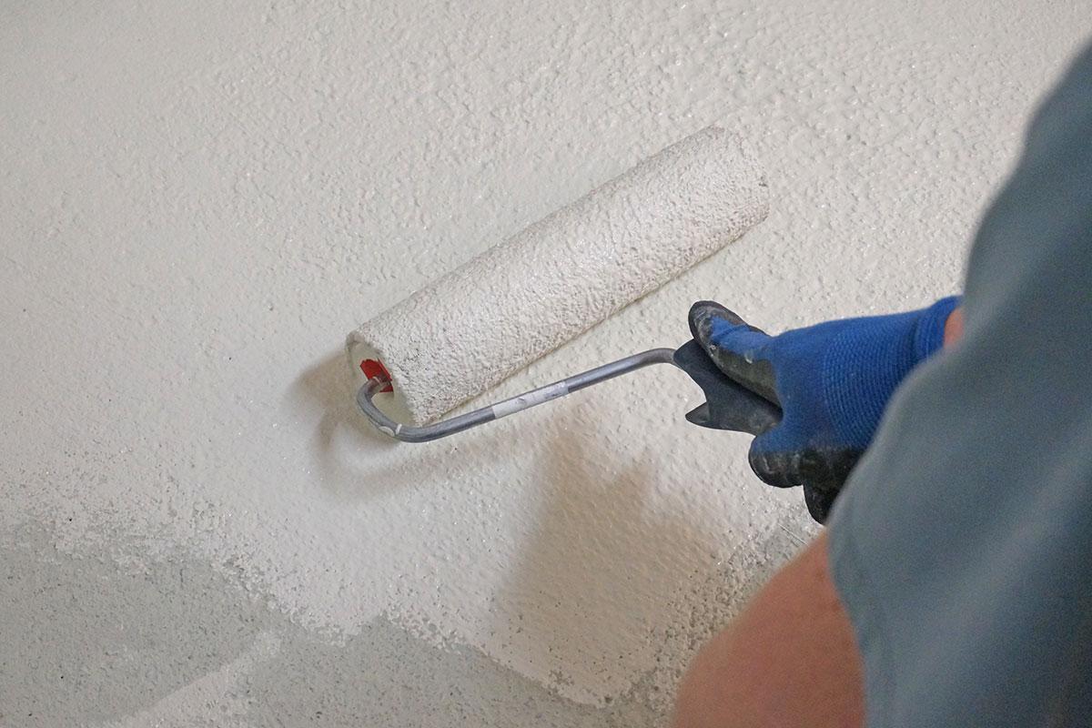 Fußboden Beton Streichen ~ Beton selbst versiegeln anleitung tipps diybook at